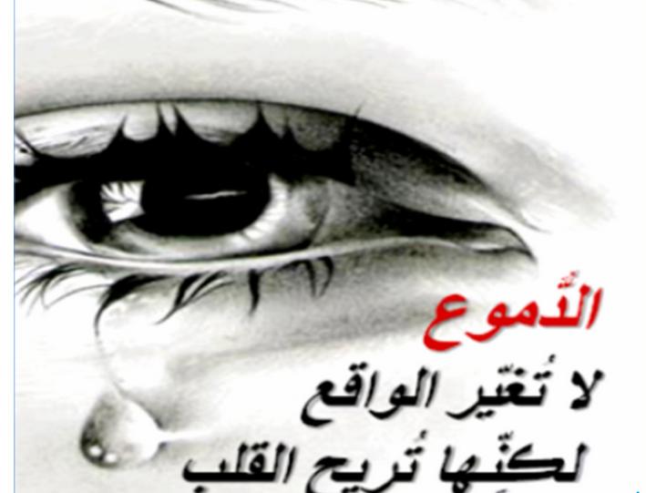 صورة مشاعر حزينة , كلام عن الحزن وجرح المشاعر