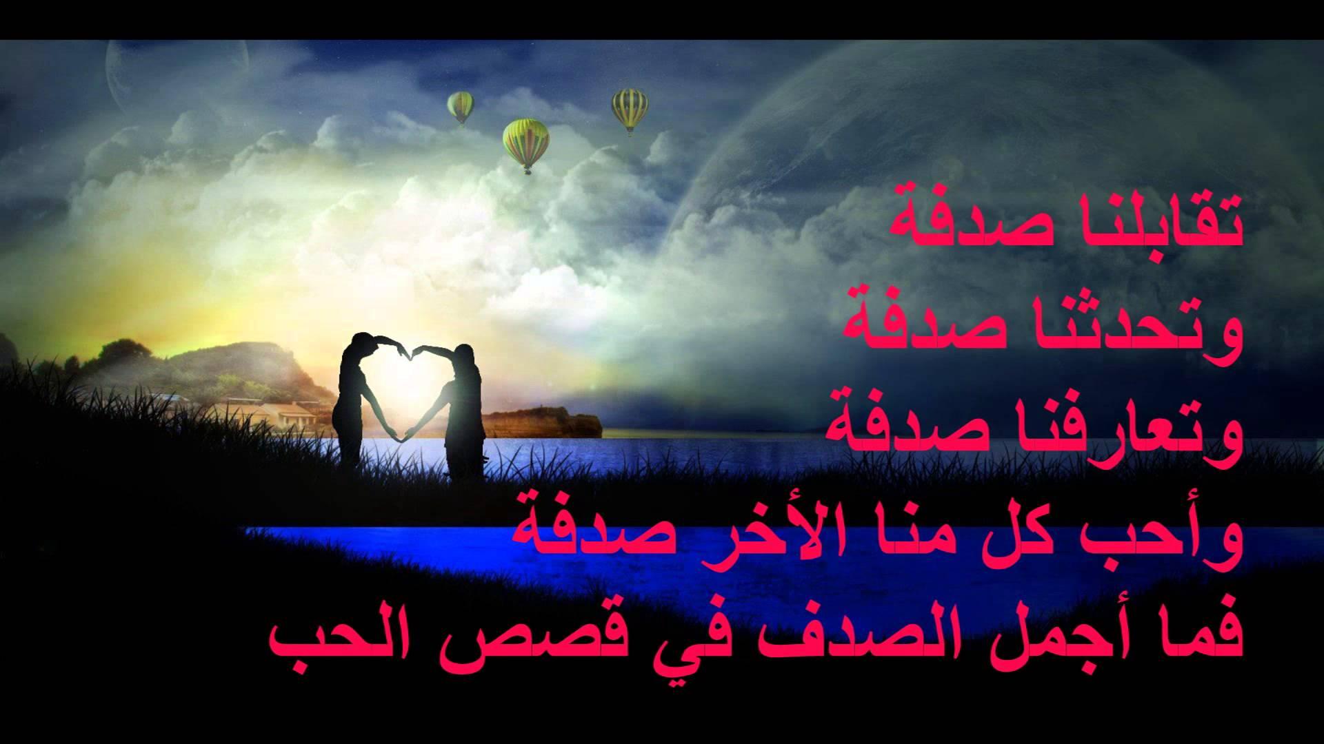 صورة كلام جميل عن الحياة والحب , الحب اساس الحياة 5986 3