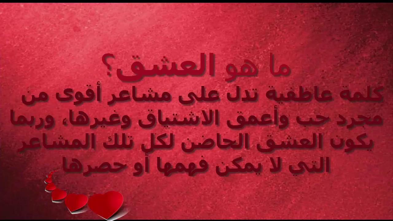 صورة كلام جميل عن الحياة والحب , الحب اساس الحياة 5986 4