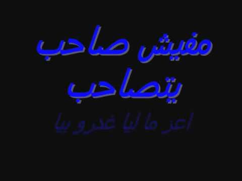 صورة احلى بوستات , صور اجمل بوستات للصحاب 6408 4