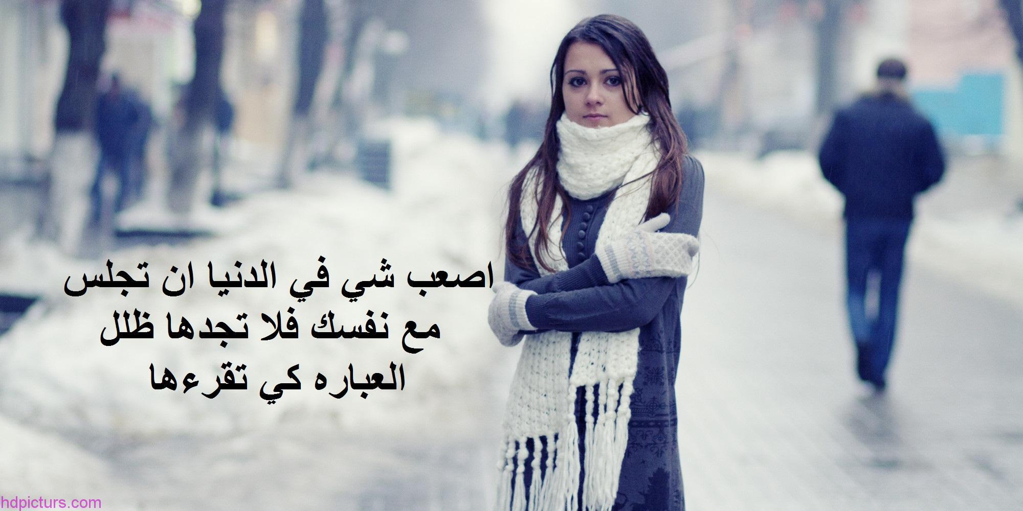 صورة كلام حزين للحبيب , بعد وفراق والم