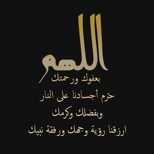 صورة تحميل صور دينيه , صور اسلامية جميلة