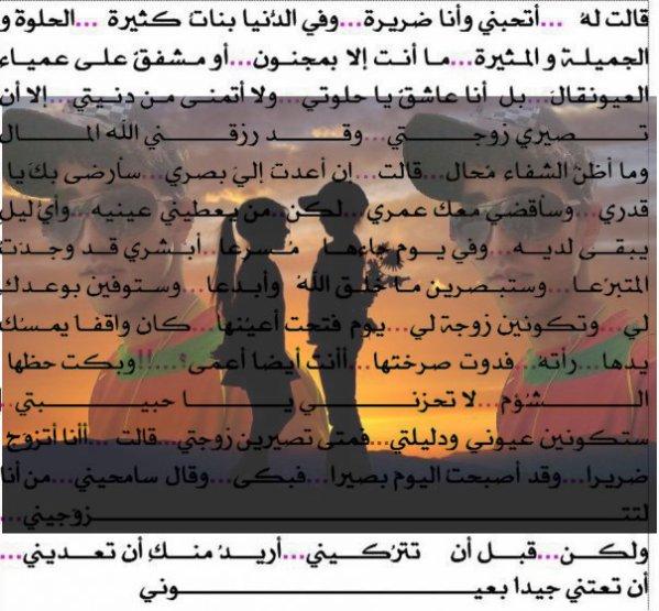 صورة قصص حب حزينة , صور عبارات حزينة عن الحب