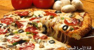 كيفية تحضير البيتزا , طريقة صنع البيتزا