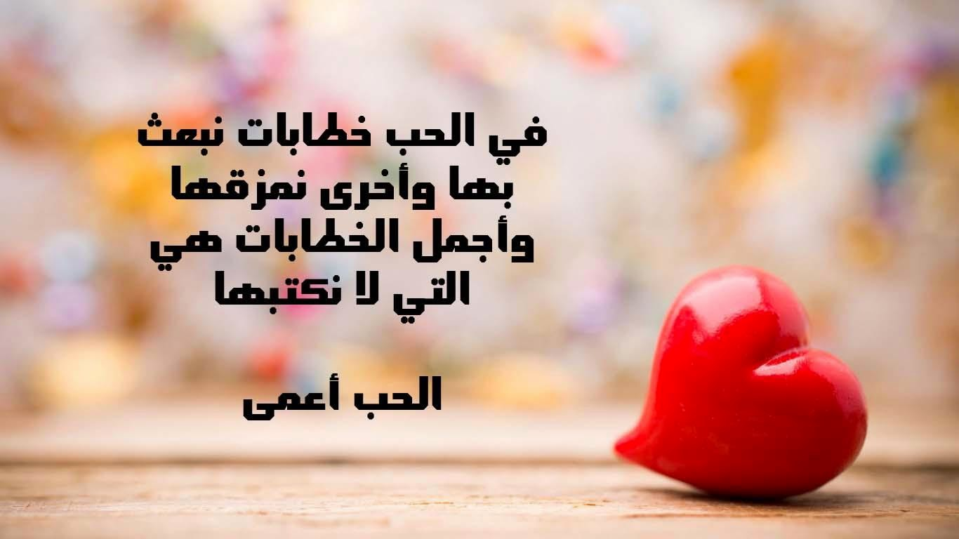 صورة احلى كلام عن الحب , صور لاجمل كلام عن الحب