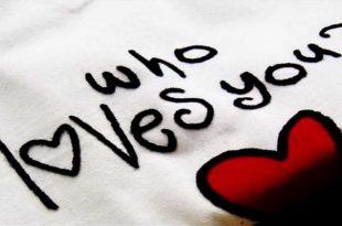بالصور كيف تعرف من يحبك , اكتشف الان من يحبك بصدق 2848 2 310x205