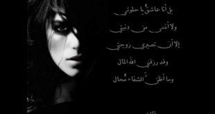 صورة اجمل قصائد نزار قباني , صور اروع ابيات شعر يقشعر لها الابدان