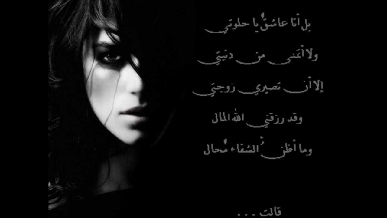 اجمل قصائد نزار قباني , صور اروع ابيات شعر يقشعر لها ...