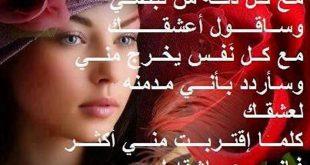 صورة احلى اشعار , صور لاعذب واصدق كلمات تلمس القلب