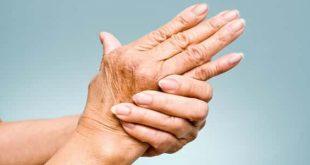 صور علاج الروماتيزم , اقوي واسرع وصفه لعلاج الروماتيزم