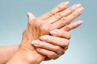 صورة علاج الروماتيزم , اقوي واسرع وصفه لعلاج الروماتيزم