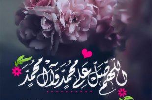 صورة صور الصلاة على النبي , احلي الصور للصلاه علي النبي