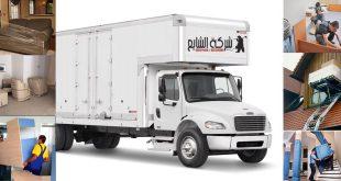 صور افضل شركات نقل اثاث بالرياض , تعرف علي افضل شركة لنقل الاثاث بالرياض