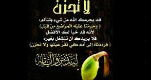 صورة صوردينيه اسلاميه , اجدد الصور الدينية واروعها