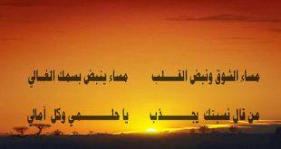 صورة بيت شعر عن الشوق , صور لاروع الكلمات عن الشوق للعشاق