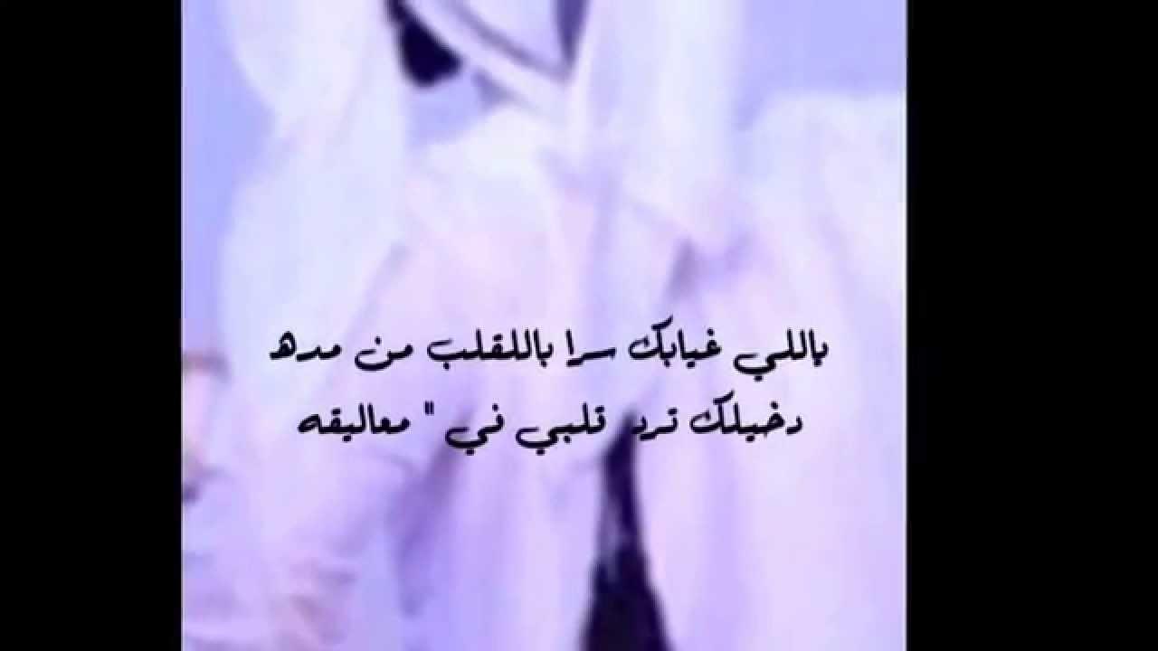 منصور ستر Pa Twitter بوح سناب