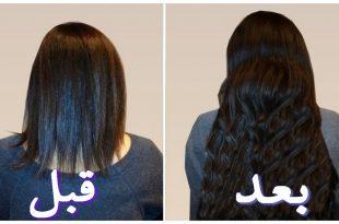 صورة لتطويل الشعر , وصفة مجربة وسريعة لتطويل الشعر