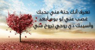 صورة رسائل حب قصيرة , صور لاصدق رسائل الحب