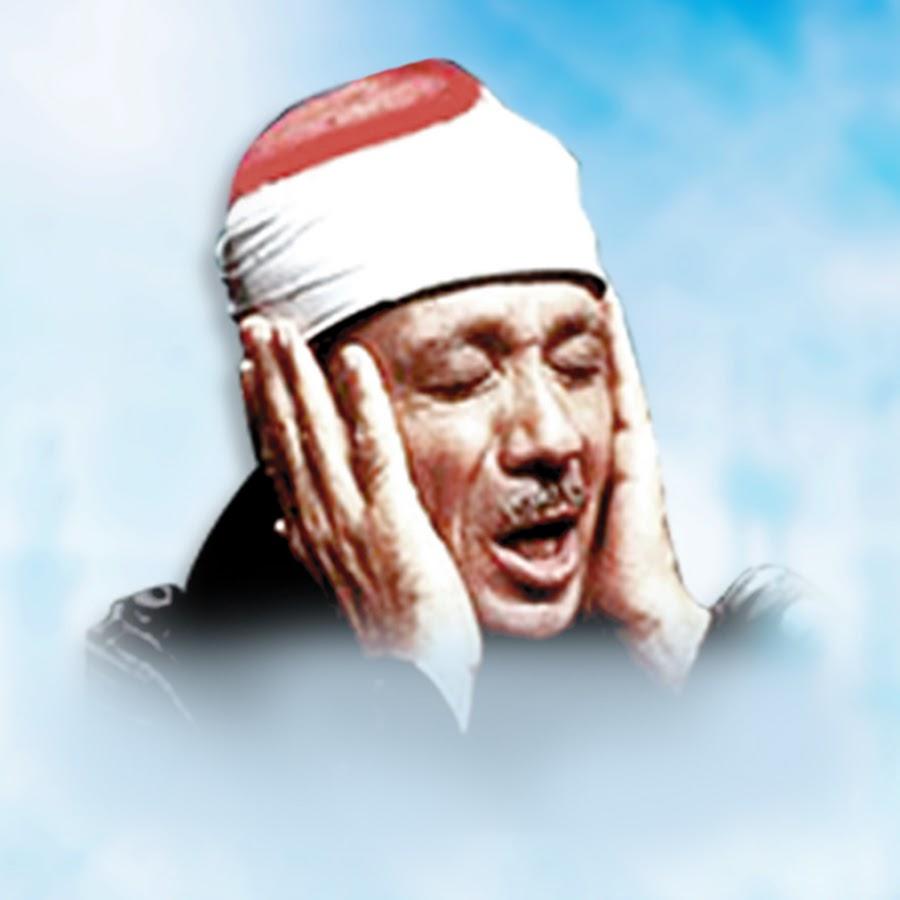 بالصور عبد الباسط عبد الصمد ترتيل , سورة البقرة ترتيل عبد الباسط عبد الصمد 3166 1