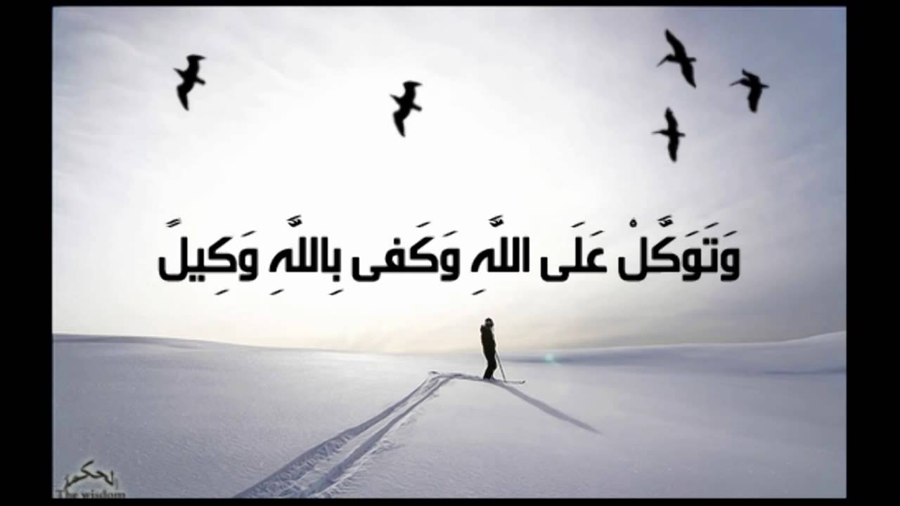 صورة كلام جميل من القلب , كلمات تنبع من القلب جميله