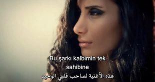 صورة كلمات تركية رومانسية , رومانسيه التركين فى كلمهم