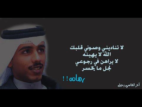 صورة شعر حامد زيد , اجمل الاشعار للشاعر حامد زيد