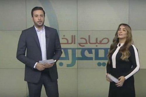 صور صباح الخير ياعرب , افضل البرامج صباح الخير يا عرب