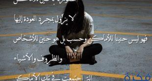 بالصور اجمل الصور الحزينة مع العبارات , صور عبارات تدل على الحزن 4865 12 310x165
