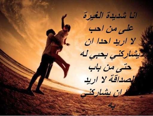 صورة اشعار حب وغزل , اقراء اجمل الاشعار عن الحب و الغزل