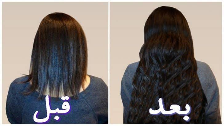 صورة وصفات لتطويل الشعر , اقوى الخلطات التى تساعد على تطويل الشعر بسرعه
