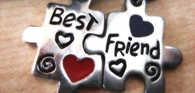 صور كلما ت جميلةعن الصداقة , صور تعبر عن الصداقه الجيده