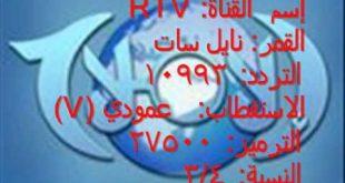 صورة تردد قناة الاصلاح , ماهو تردد قناه الاصلاح