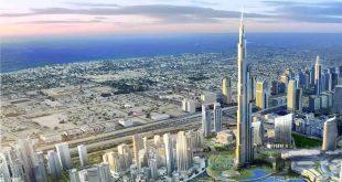 صورة اكبر برج في العالم , صور لى اكبر ابراج فى العالم