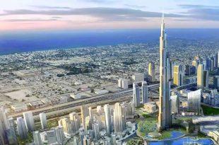 بالصور اكبر برج في العالم , صور لى اكبر ابراج فى العالم 5020 12 310x205