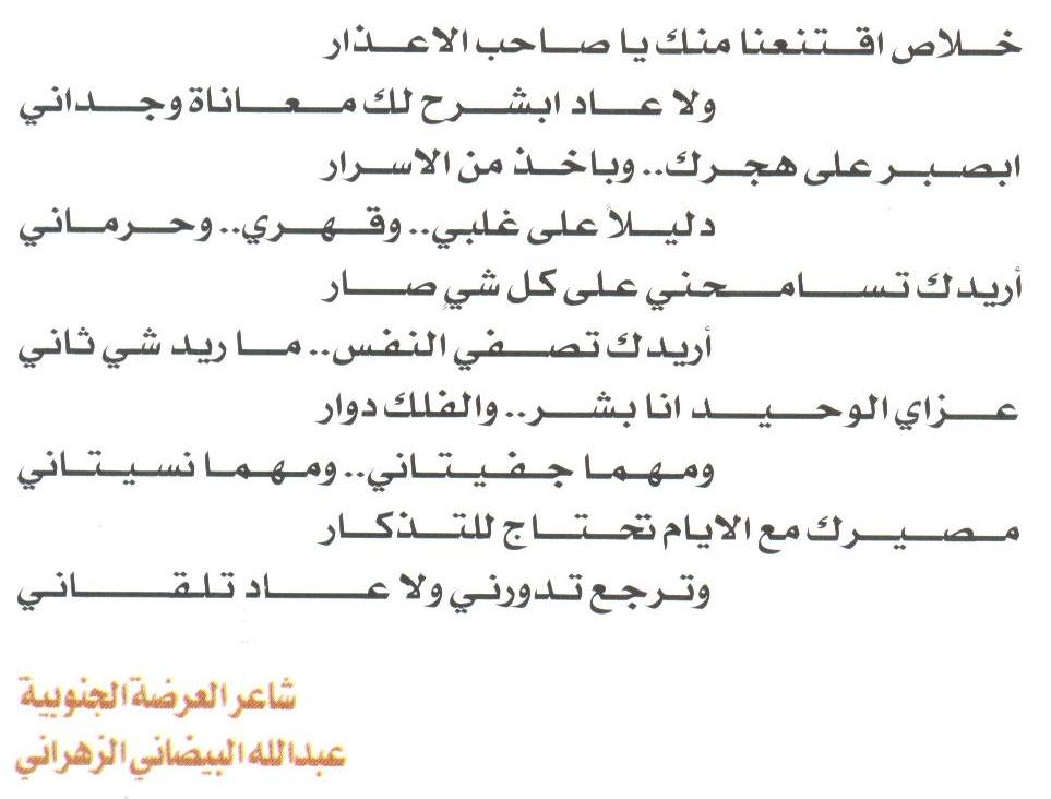 قصائد مدح قويه اجمل صور لقصائد مدح قويه جدا كارز