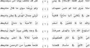صورة قصائد مدح قويه , اجمل صور لقصائد مدح قويه جدا