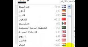 رموز الدول العربية , ما هي رموز الدول العربية المختلفة