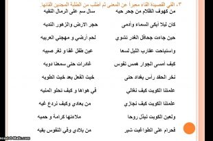 صور شعر عن الكويت , اجمل شعر عن بلد العز الكويت