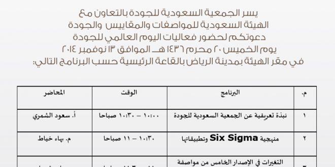 بالصور خطاب دعوة رسمية , كيفية كتابة خطاب رسمي ؟ 11144 2 660x330