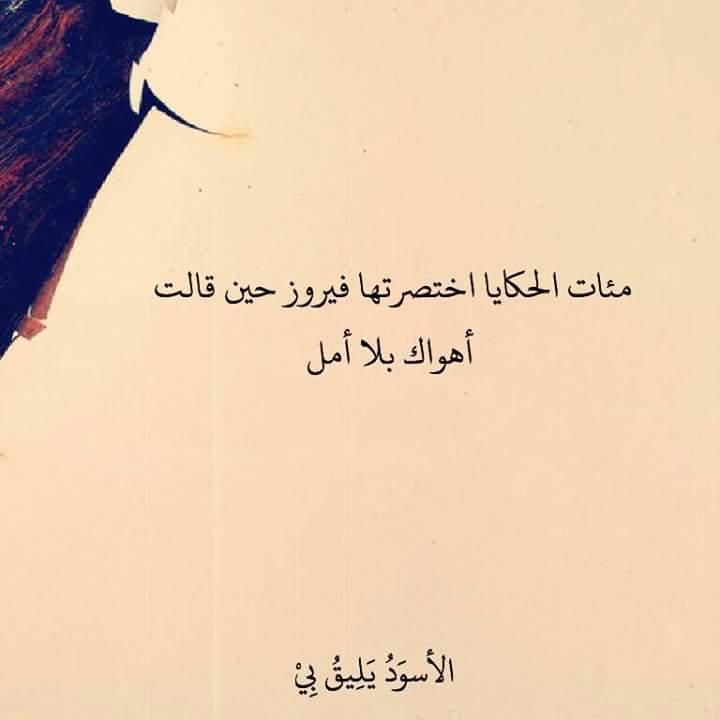 بالصور صور جميله عليها كلام , عبر عن مشاعرك لشخص بصورة من اختيارك 10653 2