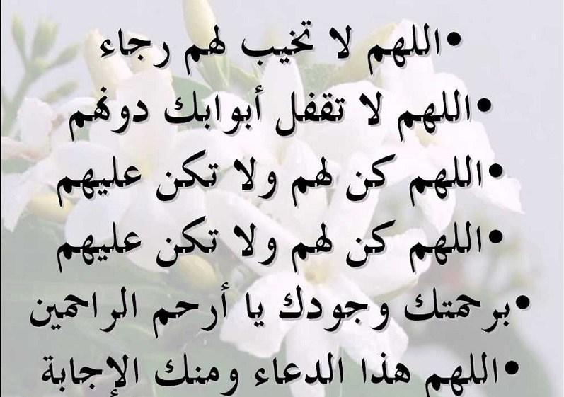 بالصور دعاء النصر على الظالم , دعوة اذا دعيت بها رفع الله عنك ظلمك 10657 5