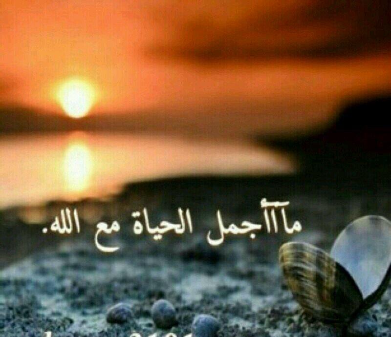 بالصور دعاء النصر على الظالم , دعوة اذا دعيت بها رفع الله عنك ظلمك
