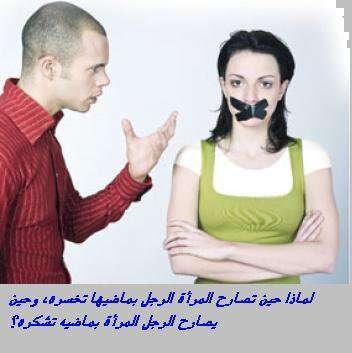صور موضوع للنقاش العام , كيفية التحاور مع الاخرين باحترافية