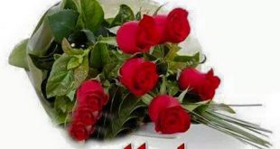 صورة مساء الورد والحب , امنياتي لكم بمساء مفعم بالحب والرومانسية