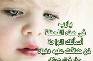صورة اجمل الصور على الفيس بوك , تميزي بصور جديدة على فيس بوك