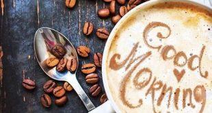 صور صور قهوة صباحية , ما اجمل شرب القهوة صباحا والاستماع الى اغاني فيروز
