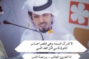 صورة اشعار حمد البريدي , اجمل قصائد شعر حمد البريدي