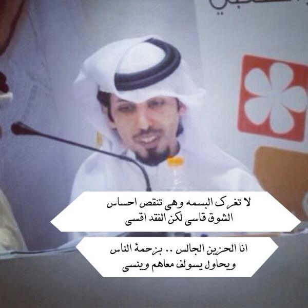 صور اشعار حمد البريدي , اجمل قصائد شعر حمد البريدي
