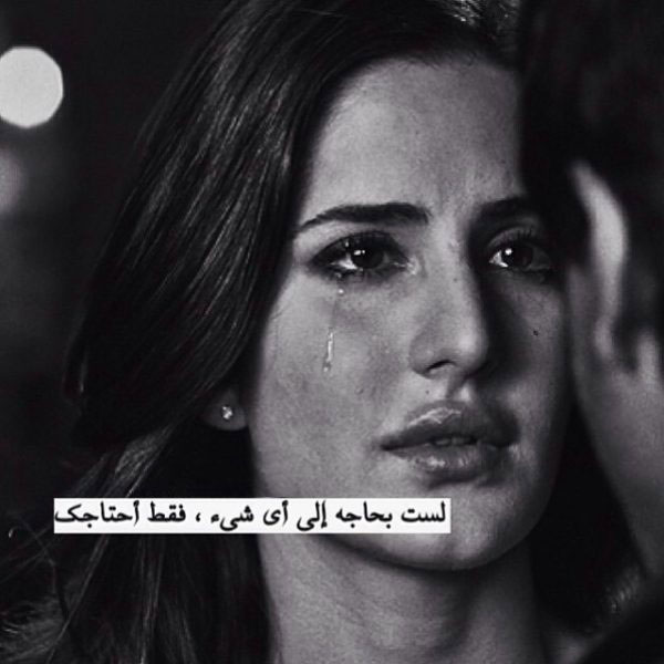 صور صور حزينه جدا بنات , لم ارى صورا بهذا الحزن في حياتي