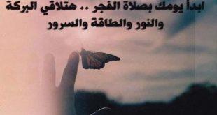 صورة عبارات ايمانية جميلة , اجمل العبارات التي تزيد من ايمانك بالله